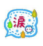 【デカ文字】手作り小物風・日常&あいづち(個別スタンプ:30)