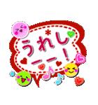 【デカ文字】手作り小物風・日常&あいづち(個別スタンプ:31)