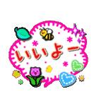 【デカ文字】手作り小物風・日常&あいづち(個別スタンプ:32)