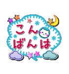 【デカ文字】手作り小物風・日常&あいづち(個別スタンプ:33)