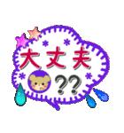 【デカ文字】手作り小物風・日常&あいづち(個別スタンプ:34)