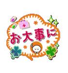 【デカ文字】手作り小物風・日常&あいづち(個別スタンプ:35)