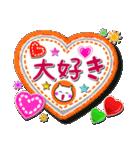 【デカ文字】手作り小物風・日常&あいづち(個別スタンプ:36)