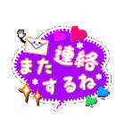 【デカ文字】手作り小物風・日常&あいづち(個別スタンプ:37)