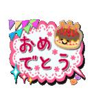 【デカ文字】手作り小物風・日常&あいづち(個別スタンプ:38)