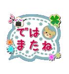 【デカ文字】手作り小物風・日常&あいづち(個別スタンプ:39)