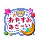 【デカ文字】手作り小物風・日常&あいづち(個別スタンプ:40)