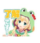 虹河ラキ(個別スタンプ:02)