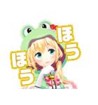 虹河ラキ(個別スタンプ:05)