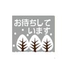 雪が積もると文字が出て絵が変わります。(個別スタンプ:04)