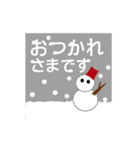 雪が積もると文字が出て絵が変わります。(個別スタンプ:05)