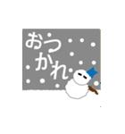 雪が積もると文字が出て絵が変わります。(個別スタンプ:06)