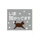 雪が積もると文字が出て絵が変わります。(個別スタンプ:07)