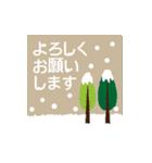 雪が積もると文字が出て絵が変わります。(個別スタンプ:08)