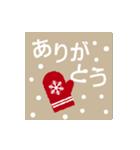 雪が積もると文字が出て絵が変わります。(個別スタンプ:09)