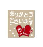 雪が積もると文字が出て絵が変わります。(個別スタンプ:10)