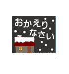 雪が積もると文字が出て絵が変わります。(個別スタンプ:11)