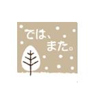 雪が積もると文字が出て絵が変わります。(個別スタンプ:12)