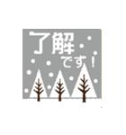 雪が積もると文字が出て絵が変わります。(個別スタンプ:13)