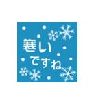 雪が積もると文字が出て絵が変わります。(個別スタンプ:16)