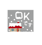 雪が積もると文字が出て絵が変わります。(個別スタンプ:20)