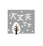 雪が積もると文字が出て絵が変わります。(個別スタンプ:23)