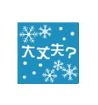 雪が積もると文字が出て絵が変わります。(個別スタンプ:24)