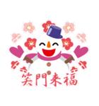 NEW YEAR 2019〜尖り鼻の雪だるま(個別スタンプ:02)