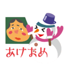 NEW YEAR 2019〜尖り鼻の雪だるま(個別スタンプ:03)