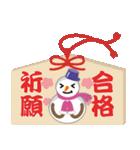 NEW YEAR 2019〜尖り鼻の雪だるま(個別スタンプ:05)