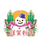 NEW YEAR 2019〜尖り鼻の雪だるま(個別スタンプ:06)