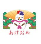 NEW YEAR 2019〜尖り鼻の雪だるま(個別スタンプ:08)