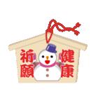 NEW YEAR 2019〜尖り鼻の雪だるま(個別スタンプ:10)