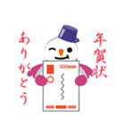 NEW YEAR 2019〜尖り鼻の雪だるま(個別スタンプ:11)