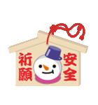 NEW YEAR 2019〜尖り鼻の雪だるま(個別スタンプ:15)