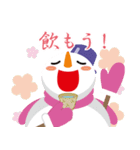 NEW YEAR 2019〜尖り鼻の雪だるま(個別スタンプ:16)