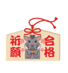 NEW YEAR 2019〜熱血イノシシ(個別スタンプ:05)