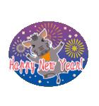 NEW YEAR 2019〜熱血イノシシ(個別スタンプ:07)