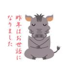 NEW YEAR 2019〜熱血イノシシ(個別スタンプ:12)