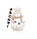 クリスマス(水彩)(個別スタンプ:01)