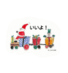 クリスマス(水彩)(個別スタンプ:03)