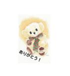 クリスマス(水彩)(個別スタンプ:07)