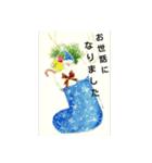 クリスマス(水彩)(個別スタンプ:15)