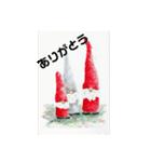 クリスマス(水彩)(個別スタンプ:16)