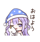 ユニコーンちゃんの日常【アズールレーン】(個別スタンプ:01)