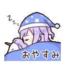 ユニコーンちゃんの日常【アズールレーン】(個別スタンプ:02)