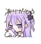 ユニコーンちゃんの日常【アズールレーン】(個別スタンプ:03)