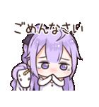 ユニコーンちゃんの日常【アズールレーン】(個別スタンプ:04)