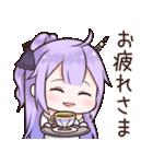 ユニコーンちゃんの日常【アズールレーン】(個別スタンプ:05)