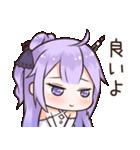 ユニコーンちゃんの日常【アズールレーン】(個別スタンプ:07)